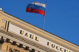 Банк России продолжает зачищать рынок микрофинансирования